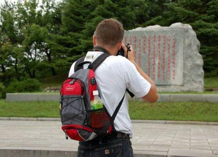 Туризм в северной корее