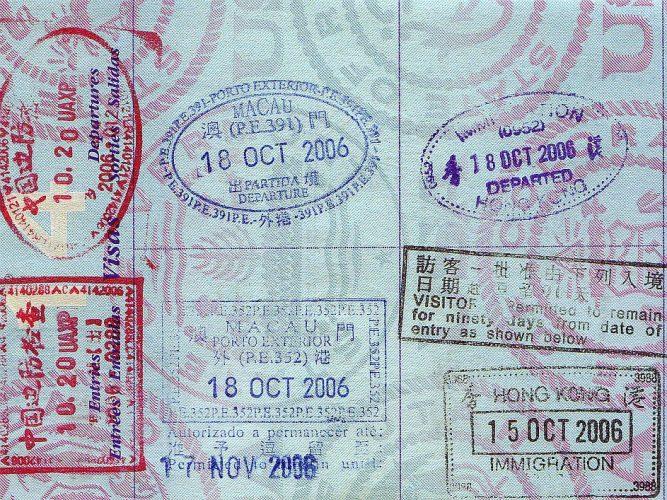 Штамп Макао в паспорте