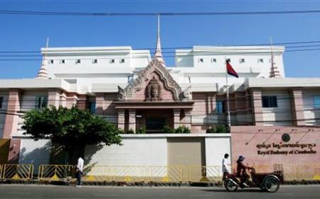 Посольство Камбоджи в Бангкоке