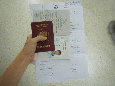 Необходимые документы для получения временной карты