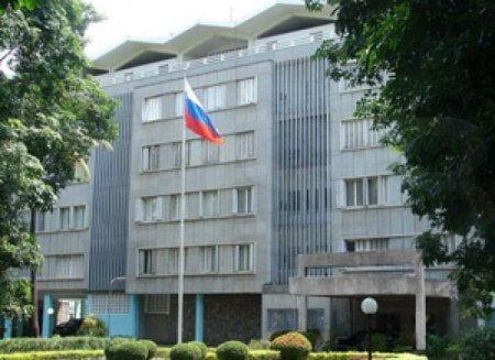 Посольство РФ в Камбодже