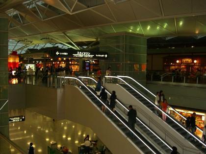 Центральный международный аэропорт в Японии