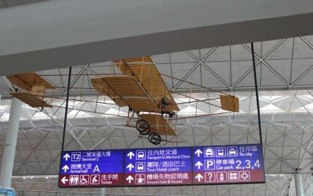 Аэропорт Гонконга Чек Лап Кок