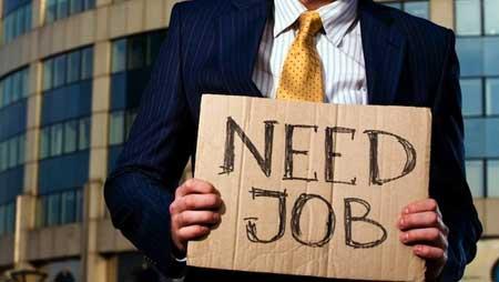 высокий уровень безработиц