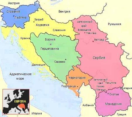 Сербия и Черногория на карте Европы