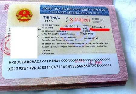 длительная виза во Вьетнам