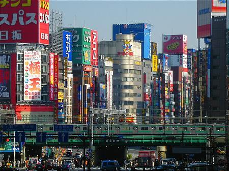 эмиграция в японию