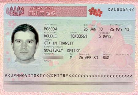 транзитная виза в японию