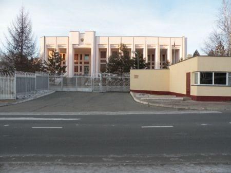 генеральное консульство российской федерации в эрдэнэте