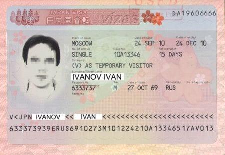 краткосрочная виза в японию