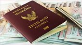паспорт Тайланда