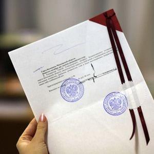 письмо, заверенное у нотариуса
