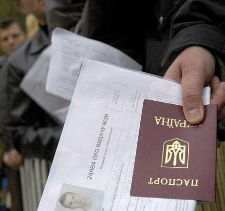 Очередь в получении визы