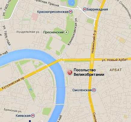 посольство Англии в Москве