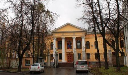 посольство монголии