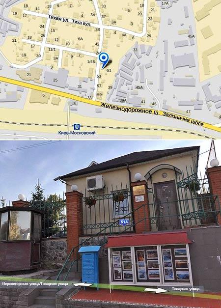 посольство Вьетнама в Киеве