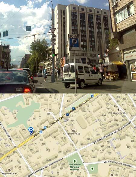 Расположение и вид посольства Кипра в Киеве