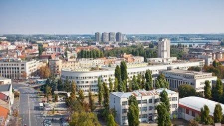 фото сербского города