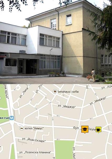 Школа при посольстве
