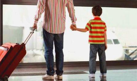 сопровождение ребенка опекуном