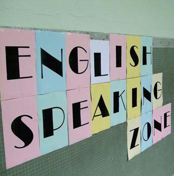 территория английского языка