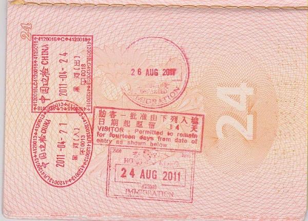 Штамп Гонконга в паспорте