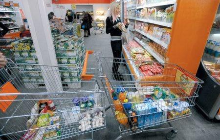 супермаркет в сербии