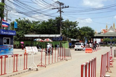 Пограничный переход в Араньяпратете