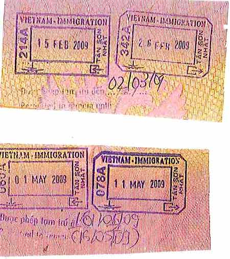 туристический штамп на 15 дней