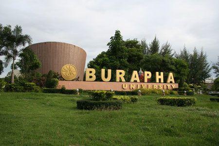 университет Бурафа