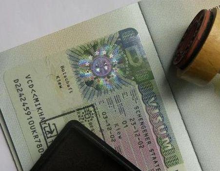 виза в пасспорте