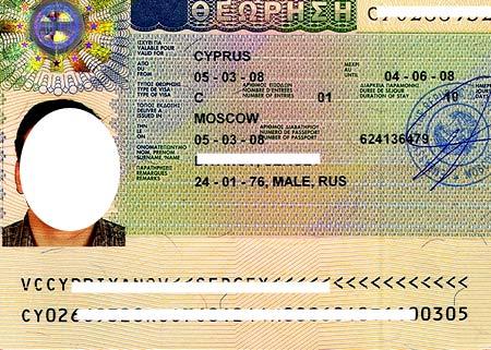 кипрская виза