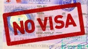 виза не нужна