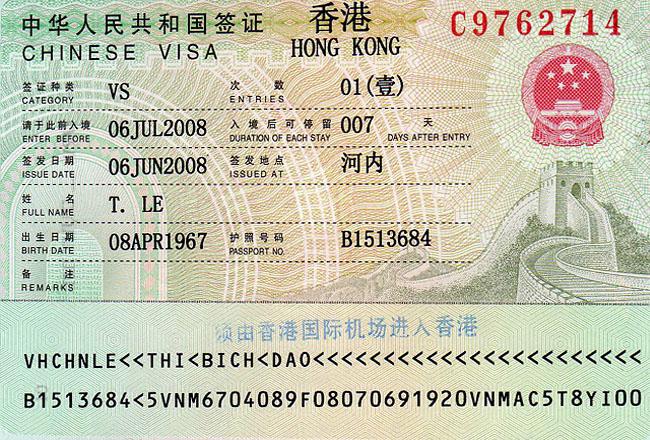 Пример визы в Гонконг