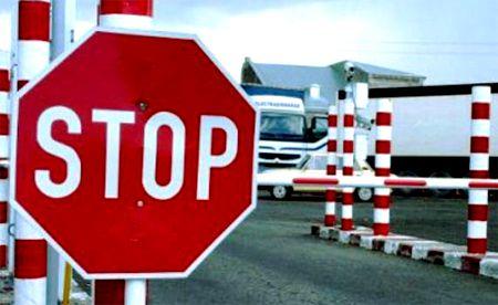 дорога в Европу закрыта