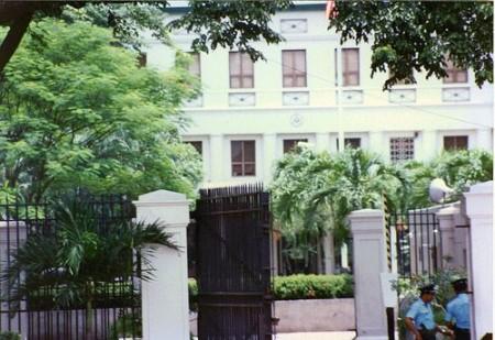 Посольство Филиппин в Москве