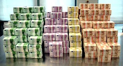 300 тысяч евро