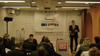 организация бизнеса в Румынии