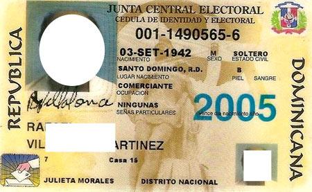 доминиканский ID