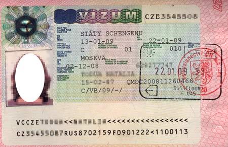 копия шенгенской визы