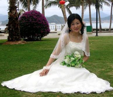 Женитьба на малайках