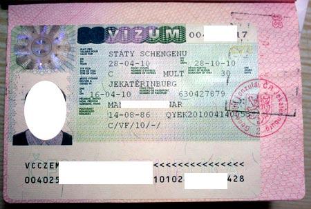 Как самому получить визу в прагу
