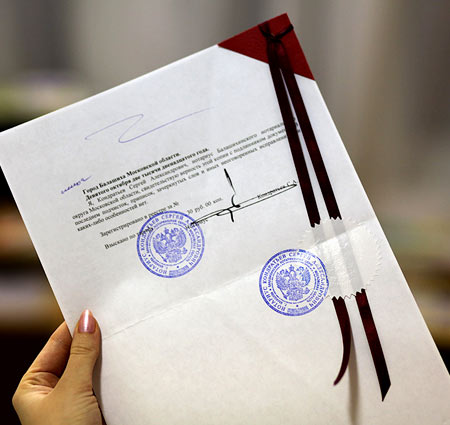 документы заверенные у нотариуса