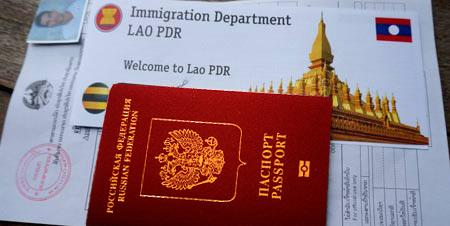 оформление визы в Лаос
