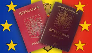 паспорта Румынии