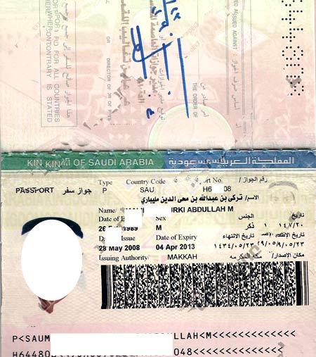 паспорт Саудовской Аравии