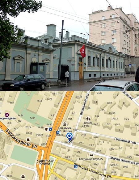 посольства Туниса в Москве
