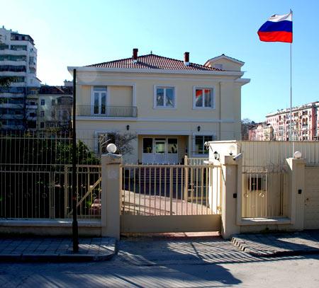 Российское посольство