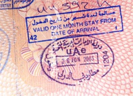 Виза в ОАЭ