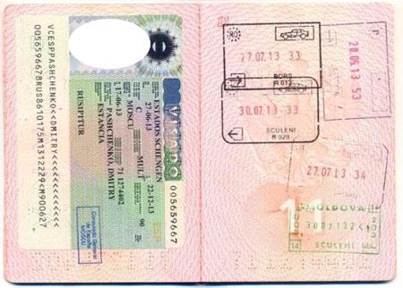 предыдущая виза